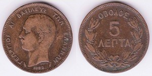Greece5lepta1882