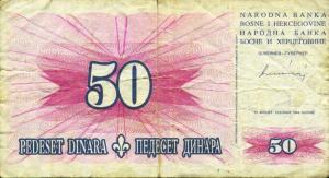BOSNIA50DINARS1994AV