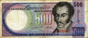 VENEZUELA500BOLIVARES1990AV