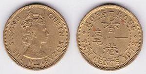 HongKong10cents1971-1980