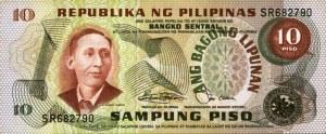 PHILIPPINES10PISO1978AV