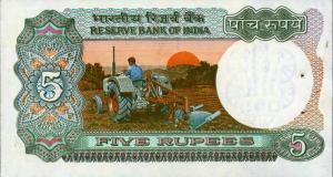 INDIA5RUPEESRVII