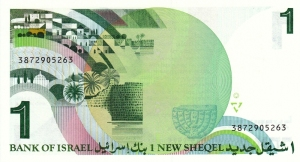 Israel1newshekel1986rv
